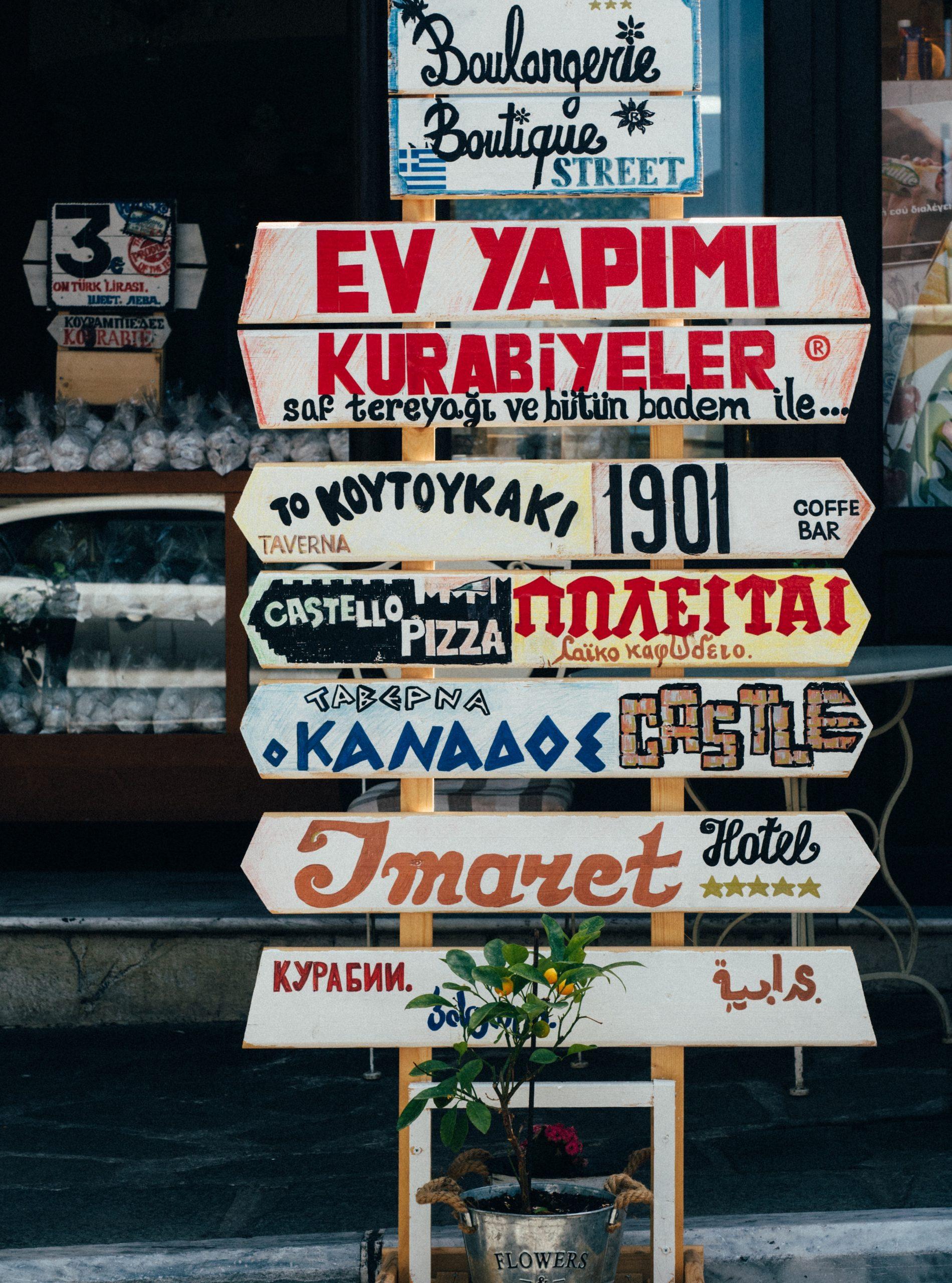 panneaux langues étrangères